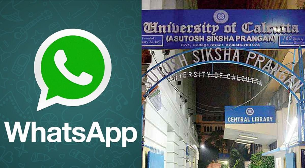 Online Exams 2020: WhatsApp और ई-मेल से प्रश्नपत्र भेजेगा कलकत्ता विश्वविद्यालय, दो घंटे में देना होगा जवाब