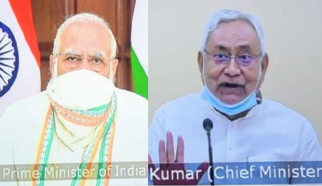 CM नीतीश की PM मोदी से मांग, पूर्वांचल एक्सप्रेस-वे से जुड़े बक्सर, सात मीटर चौड़ी नहीं फोरलेन बने भारत-नेपाल सीमा पर सड़क