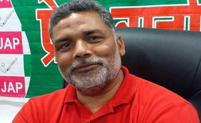 RJD का बड़ा आरोप- पप्पू यादव हैं सीएम नीतीश के एजेंट, गिरफ्तारी सिर्फ ड्रामा