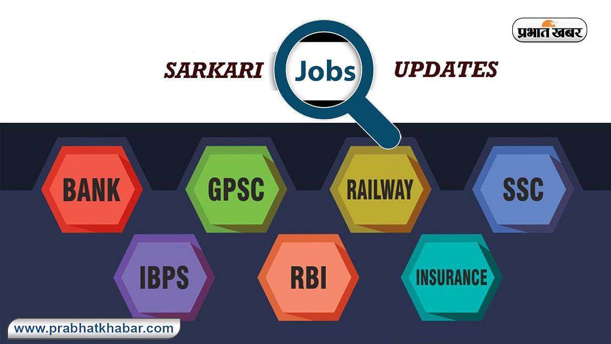 Sarkari Naukri 2020 : इस राज्य में होगी 12,500 पुलिस कर्मियों की भर्ती, सरकारी नौकरी से जुड़ी हर डिटेल यहां देखें