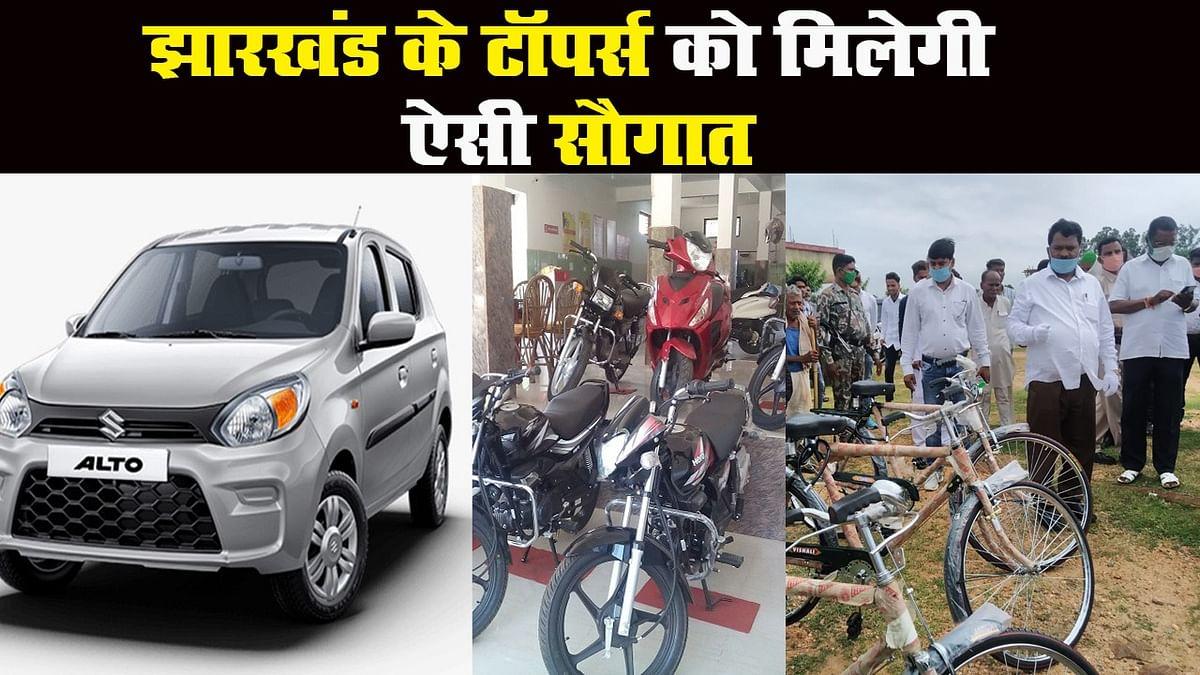 झारखंड: शिक्षा मंत्री ने क्यों खरीदी 2 ऑल्टो, 300 साइकिल और 1 बाइक