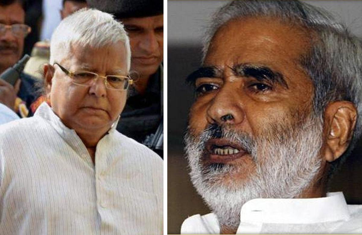 बिहार चुनाव से पहले रघुवंश बाबू ने दिया इस्तीफा, तो राजद सुप्रीमो लालू प्रसाद ने लिखा इमोशनल लेटर, यहां पढ़ें दोनों चिट्ठियां