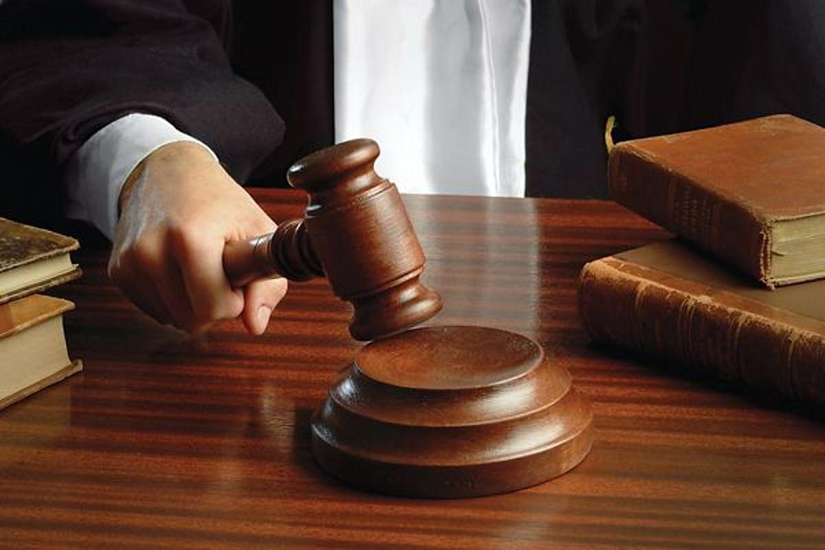 26 सितंबर को झारखंड में लगेगी देश की पहली इंश्योरेंस लोक अदालत, 10 हजार मामले सूचीबद्ध