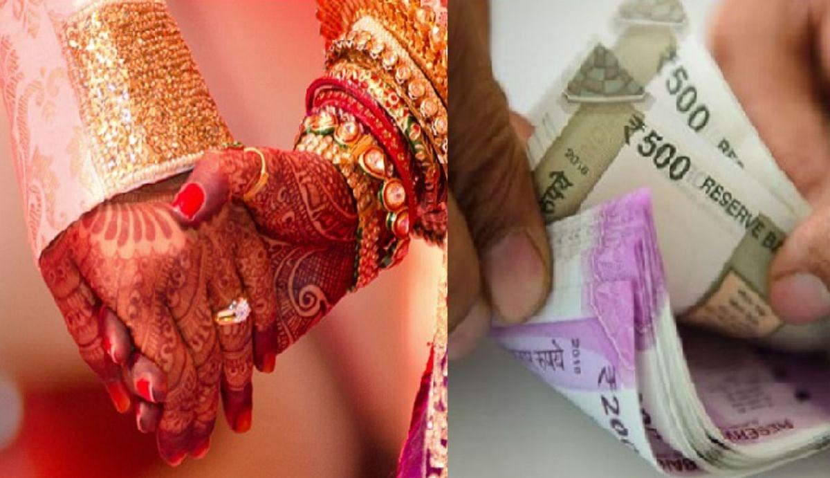 Daughters Day Special : मात्र 121 रुपये खर्चकर अपनी बेटी को दें LIC का यह सुनहरा गिफ्ट, पढ़ाई से शादी तक हो जाएंगे निश्चिंत