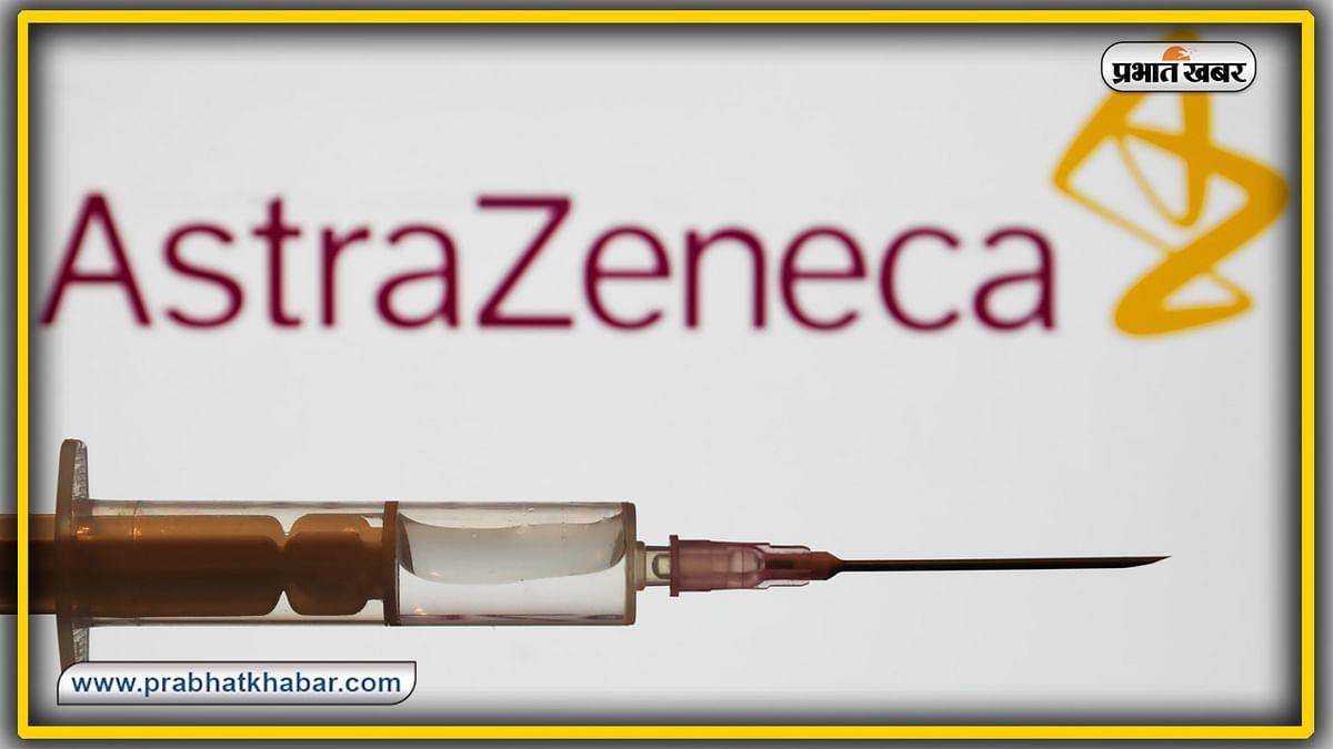 Corona Vaccine देने के बाद वॉलिंटियर में मिले गंभीर साइड इफेक्ट, फौरन बंद किया गया ट्रायल