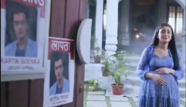 Yeh Rishta Kya Kehlata Hai Spoiler Alert: बड़ा ट्विस्ट! कृष्णा का फोन आने के बाद कार्तिक लापता, इस डर से बेचैन नायरा