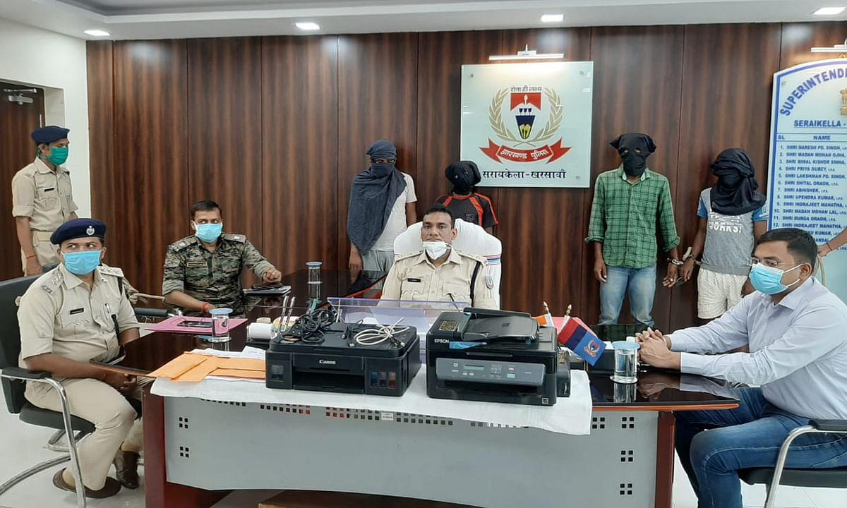नक्सली संगठन के नाम पर लेवी मांगने वाले 3 समर्थक समेत स्टूडियो संचालक गिरफ्तार