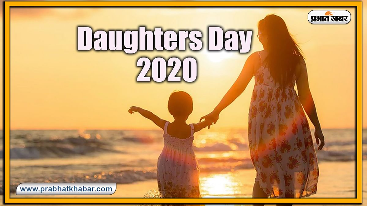 Daughters Day 2020, Date, Importance, History, Significance, How to celebrate