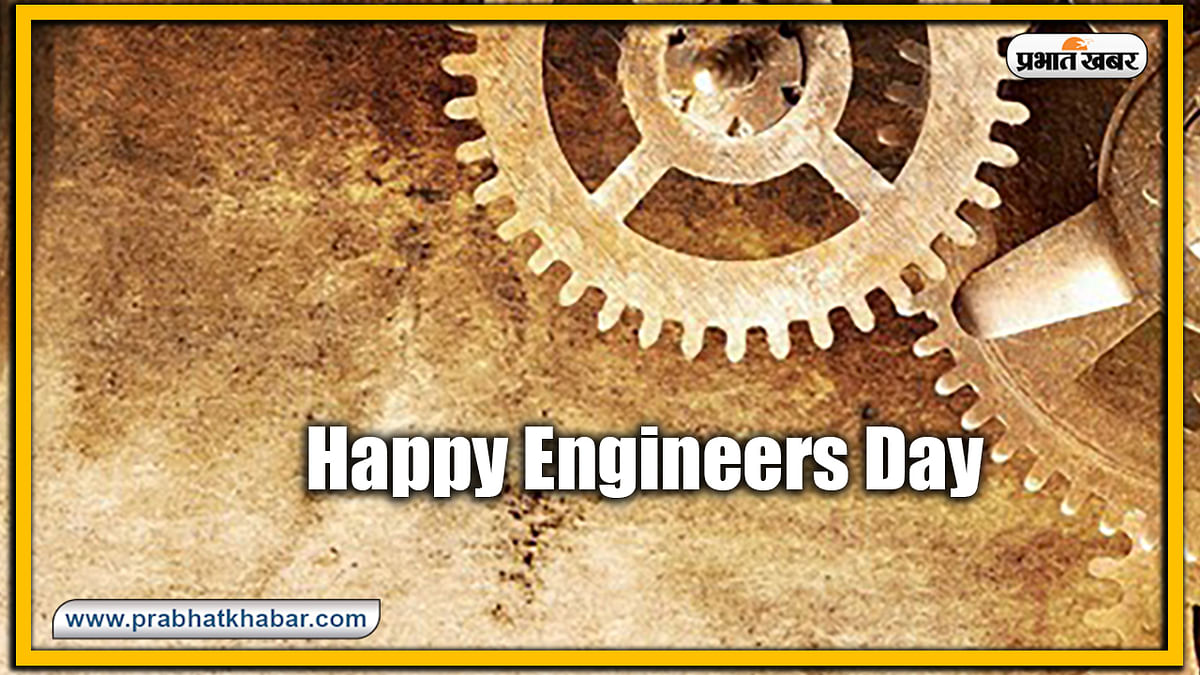 happy Engineers Day Wishes, images