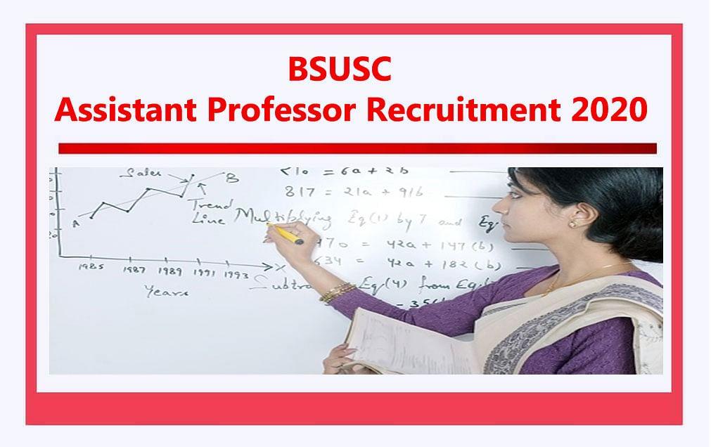 Sarkari Naukri, BSUSC Assistant Professor Recruitment 2020: बिहार में 4638 पदों पर होगी बहाली, जानें पूरी डिटेल