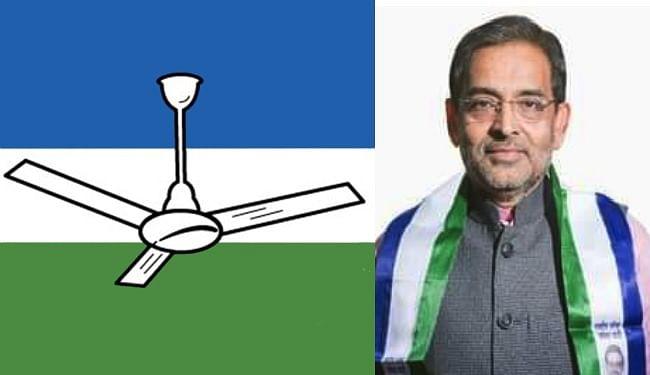 Bihar Election 2020: महागठबंधन में मांझी के बाद अब रालोसपा के तेवर कड़े, आज आपातकालीन संयुक्त बैठक में ले सकती है कड़ा फैसला...