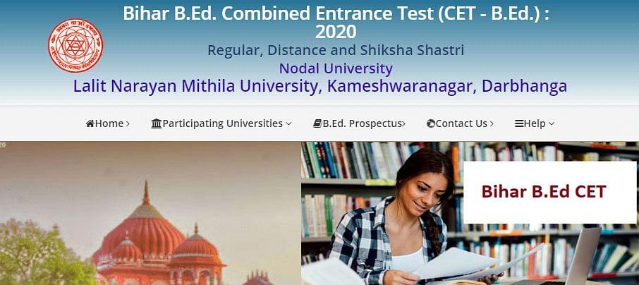 Bihar BEd CET Admit Card 2020: बिहार बीएड संयुक्त प्रवेश परीक्षा का एडमिट कार्ड हुआ जारी, जाने प्रवेश पत्र डाउनलोड करने के स्टेप्स