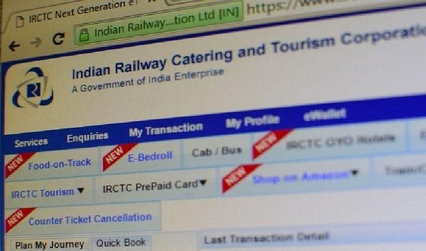 सॉफ्टवेयर की मदद से हो रही थी रेलवे टिकट की कालाबाजारी, पढ़ें कैसे चल रहा था कारोबार