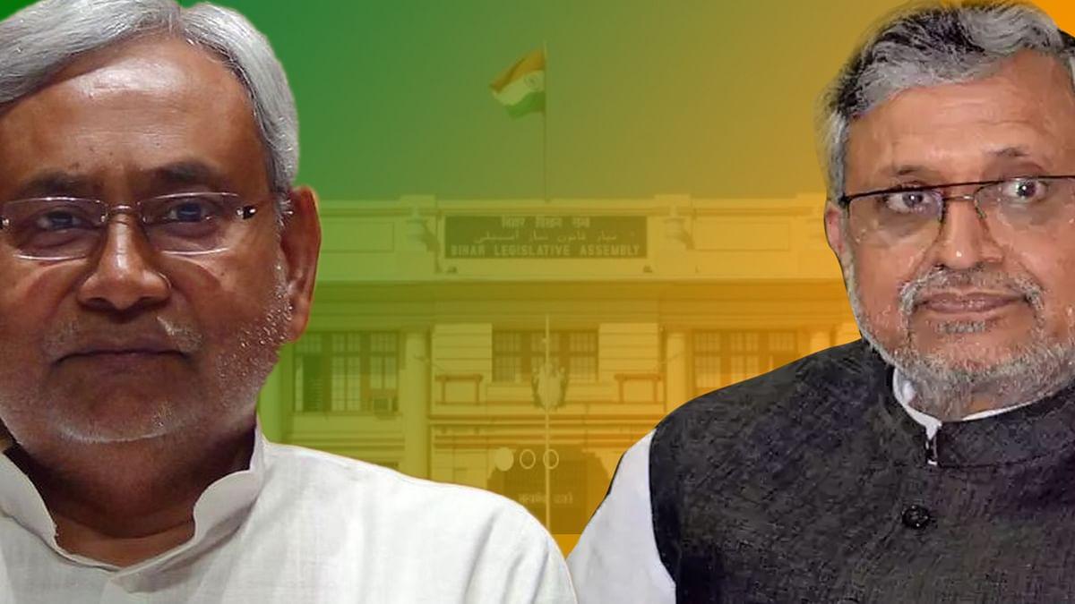 Bihar Vidhan Sabha Chunav 2020: NDA में बनी बात, सीट शेयरिंग फॉर्मूले का ऐलान जल्द, इस पार्टी को इतनी सीटें ऑफर !
