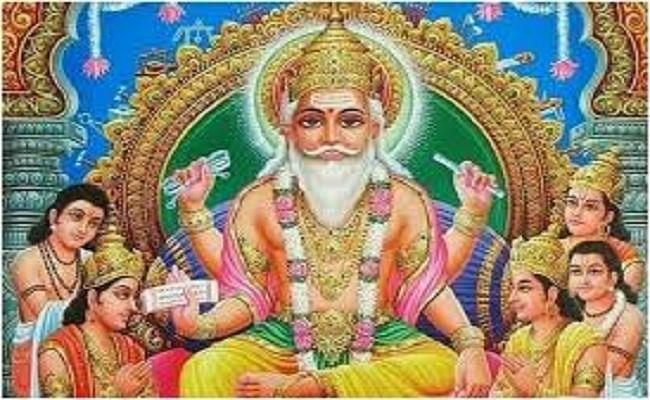 Aaj Ka Panchang: आज है विश्वकर्मा पूजा, जानिए पूजा करने के लिए हर एक शुभ समय और अशुभ समय के बारे में...