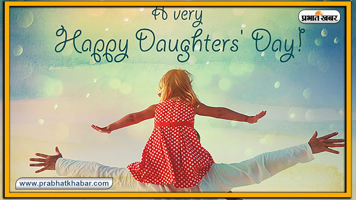 Happy National Daughters Day 2020 Wishes quotes messages images