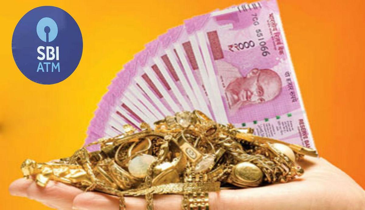 SBI से सस्ते में गोल्ड लोन लेना हुआ और आसान, सोने की ज्वेलरी पर जानिए कितना मिलेगा पैसा...?