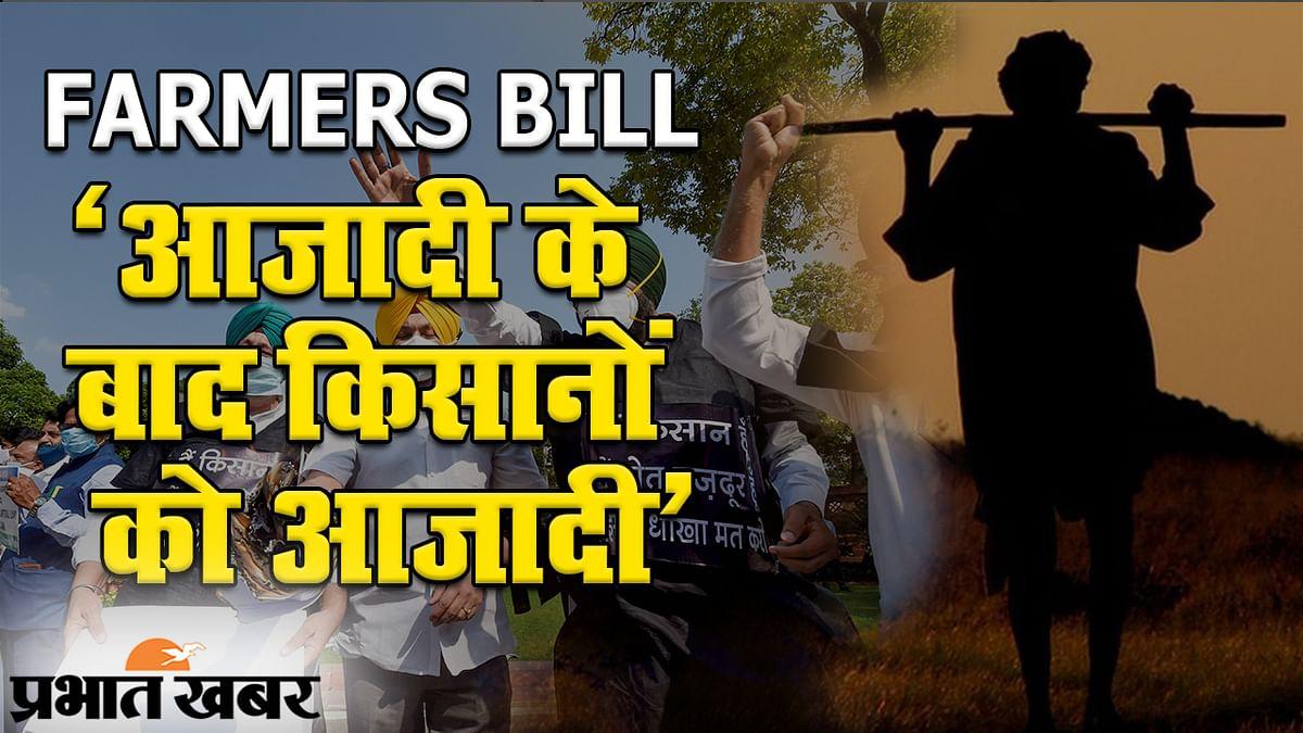 देशभर में किसानों से जुड़े बिल पर हंगामा, पीएम मोदी ने विरोध करने वालों का याद दिलाए वादे