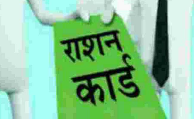 Green Ration Card : गरीबों को ग्रीन कार्ड पर एक रुपया में मिलेगा राशन, जानिये कहां और कैसे करें आवेदन