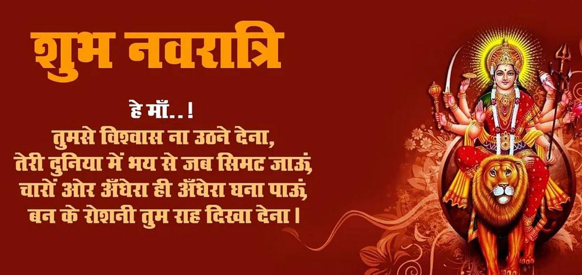 Navratri 2020 Date: इस बार नवरात्र में 7 दिन रहेगा विशेष संयोग, कब है नवमी-दशहरा और घटस्थापना, कई राज्यों में महोत्सव पर पाबंदी
