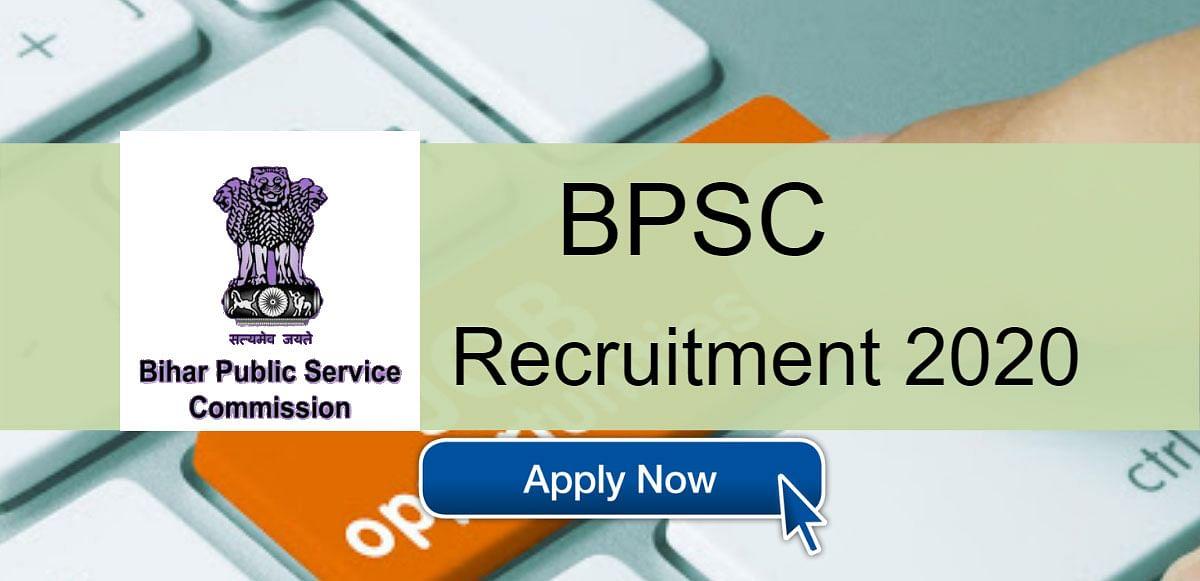 Sarkari Naukri, BPSC Lecturer Recruitment 2020: बिहार में नौकरी करने का मिल रहा है मौका, 724 विभिन्न पदों के लिए ऐसे करें आवेदन