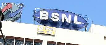 मार्च तक बिहार के सभी गांवों में होगी इंटरनेट सेवा, बीएसएनएल को मिला है जिम्मा