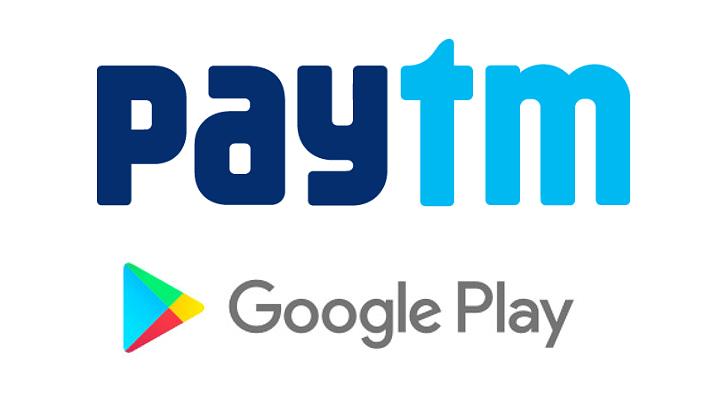 Paytm को 'बदनाम' कर Google Pay चला मेकओवर की राह, कंपनी ने किया यह ऐलान...