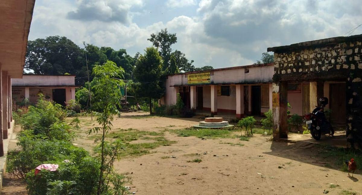 Sarkari Naukri 2020: गुमला के 318 शिक्षकों की नौकरी गयी, तो 56 हाई स्कूल हो जायेंगे बंद