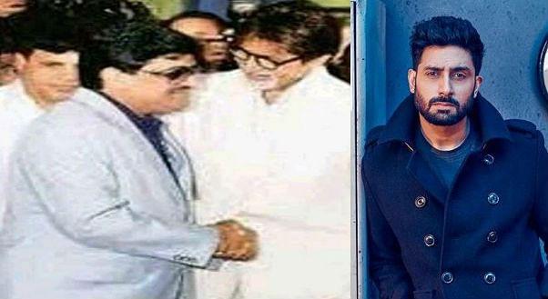 अंडरवर्ल्ड डॉन दाऊद इब्राहिम से हाथ मिलाते अमिताभ बच्चन की तसवीर वायरल, अभिषेक ने बताया इस फोटो की सच्चाई