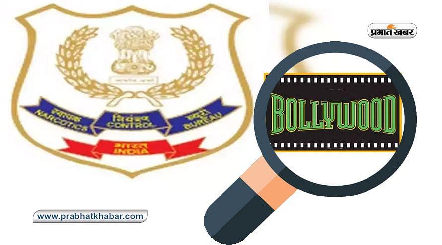 Bollywood Drug Case: जांच की आंच में कई बॉलीवुड सितारे, कई दिग्गजों का नाम आ सकता है सामने