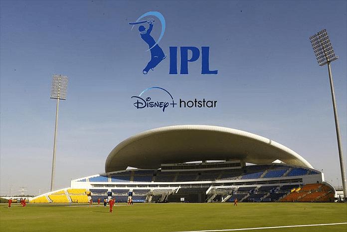 IPL 2020 क्रिकेट मैच देखने की हसरत पाले फैन्स के सामने Disney+ Hotstar ने रख दी यह शर्त