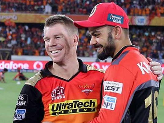 IPL 2020:  KKR की SRH पर जीत के बाद ऐसी है पॉइंट टेबल, औरेंज और पर्पल कैप की पूरी डिटेल जानिए