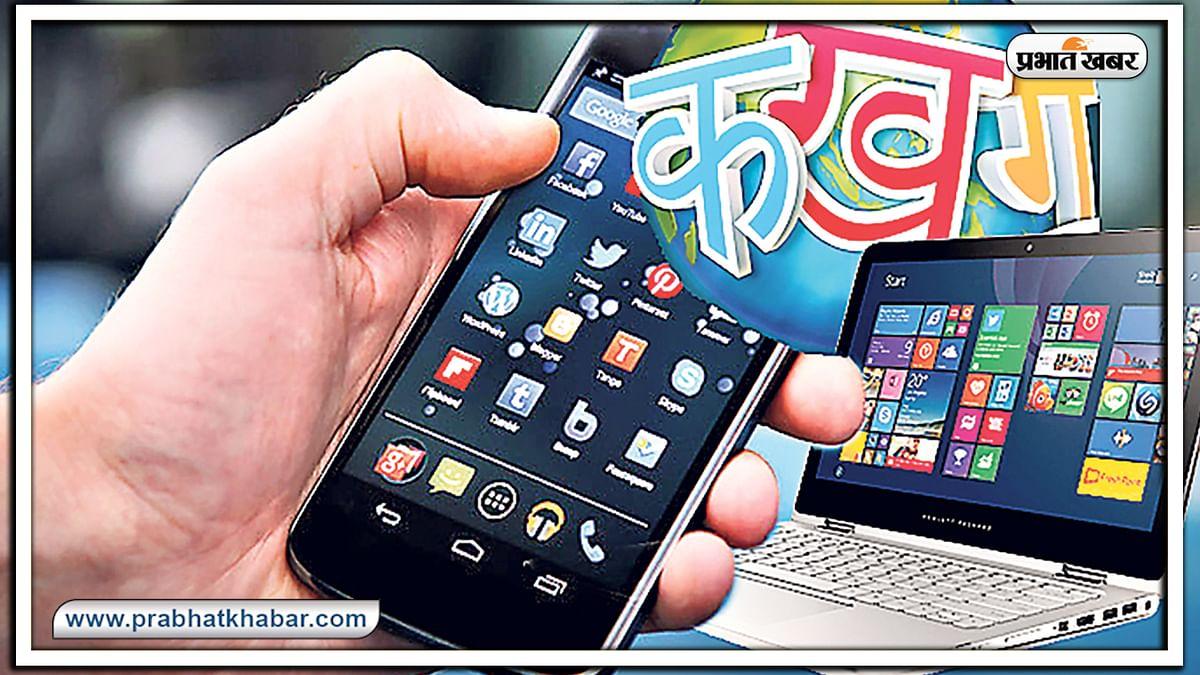 Hindi Diwas 2020 : नेटफ्लिक्स-अमेजॉन ने हिंदी से नाता जोड़ा तभी कोरोना संकट में नहीं टूटा फैंस का बॉलीवुड से रिश्ता