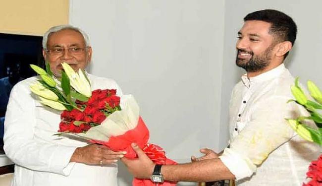 Bihar Election 2020: चिराग ने जदयू से नाराजगी का किया खंडन, सीट शेयरिंग और नीतीश के नेतृत्व को लेकर कही यह बात...