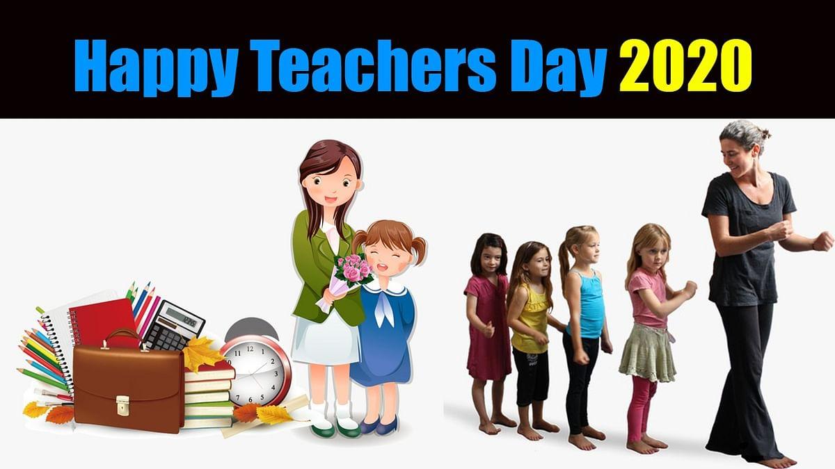 Happy Teachers Day 2020: इन संदेशों से करें अपने फेवरेट शिक्षकों को याद