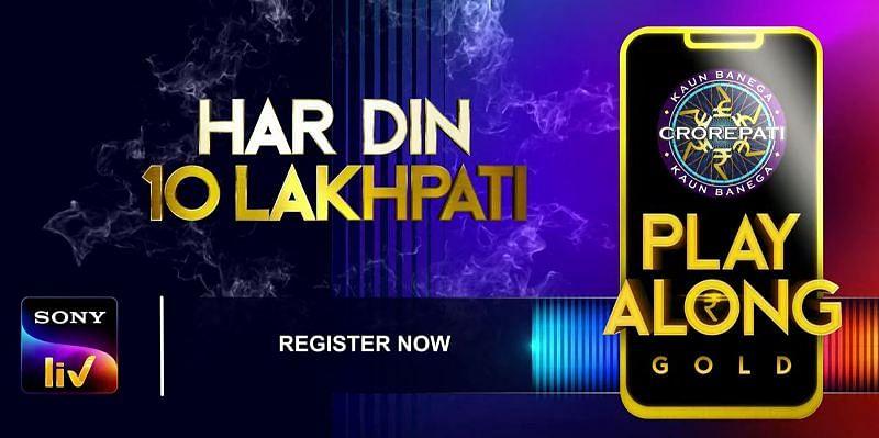 KBC 12 Play Along: अमिताभ बच्चन के साथ सोनी लिव पर Har Din 10 Lakhpati बनने का मौका, शो शुरू होने में कुछ देर बाकी