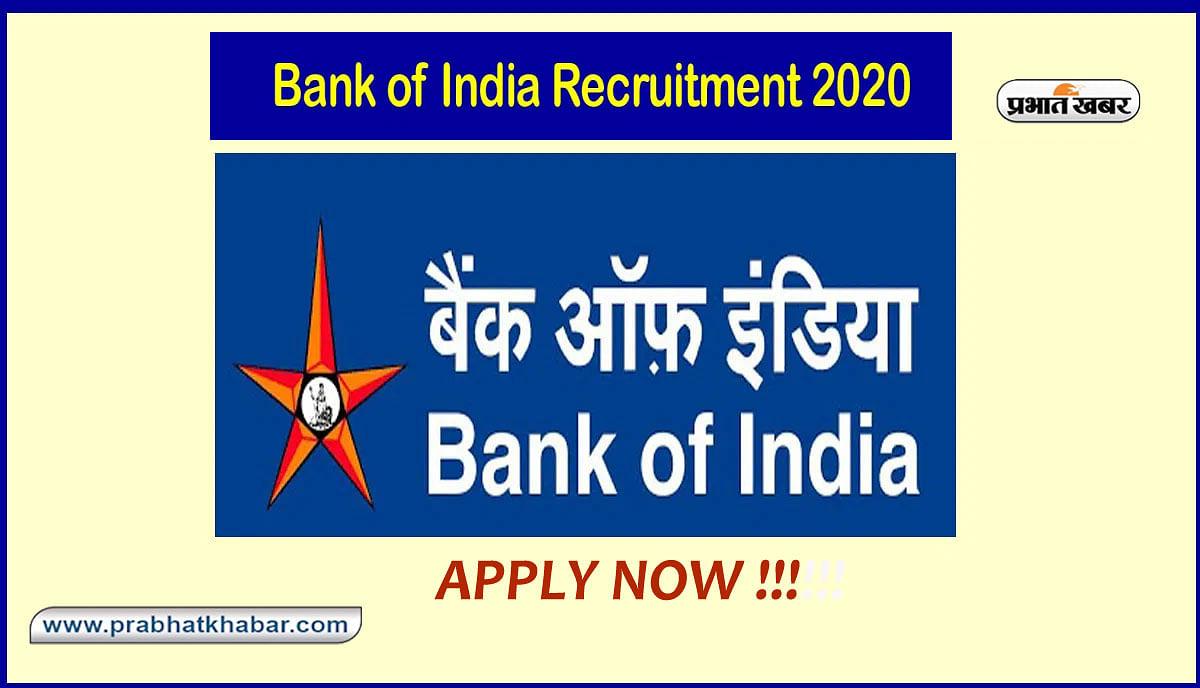 Sarkari Naukri, Bank Of India Recruitment 2020: ऑफिसर वैकेंसी रिक्रूटमेंट हेतु 30 सितंबर से पहले करें आवेदन, आवेदन प्रक्रिया एवं सारे डिटेल्स के लिए देखें यहां