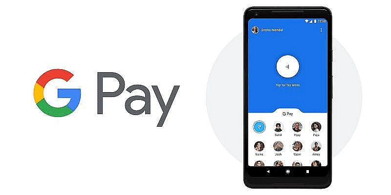 Google Pay ने किया बड़ा बदलाव, अब पेमेंट करना हुआ और भी सुरक्षित