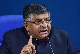 सभी गांवों को ओएफसी से इंटरनेट देने वाला देश का पहला राज्य बनेगा बिहार, जानें कब पूरी होगी योजना