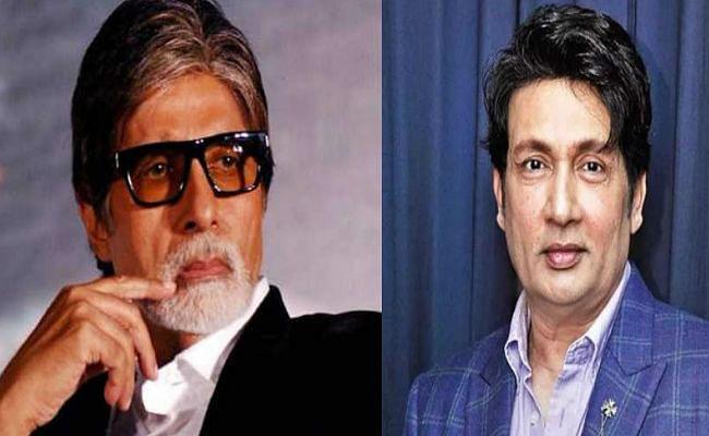 'सुशांत के फैंस की दहाड़ सबसे तेज', अमिताभ बच्चन के इस ट्वीट पर बोले शेखर सुमन, जानिए क्या है मामला