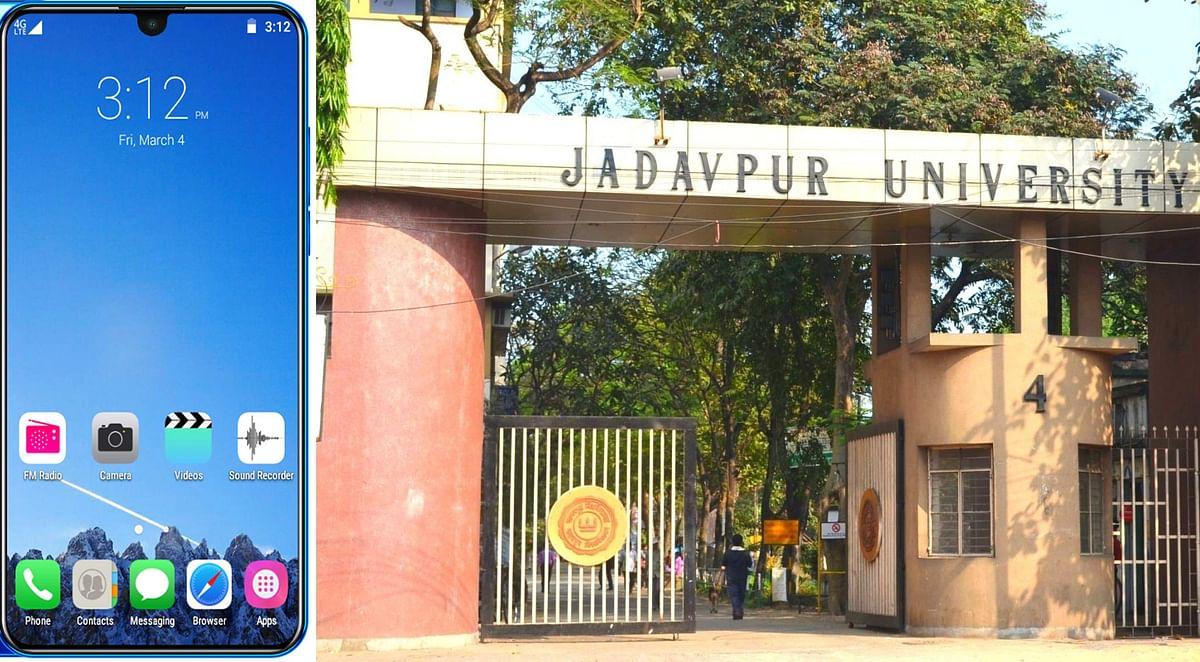 पश्चिम बंगाल में जरूरतमंद छात्रों को रीचार्ज के साथ स्मार्टफोन देगा कोलकाता का एक विश्वविद्यालय