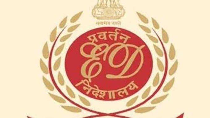 इडी ने मुजफ्फरपुर और कोलकाता से दो बड़े हवाला कारोबारियों को किया गिरफ्तार