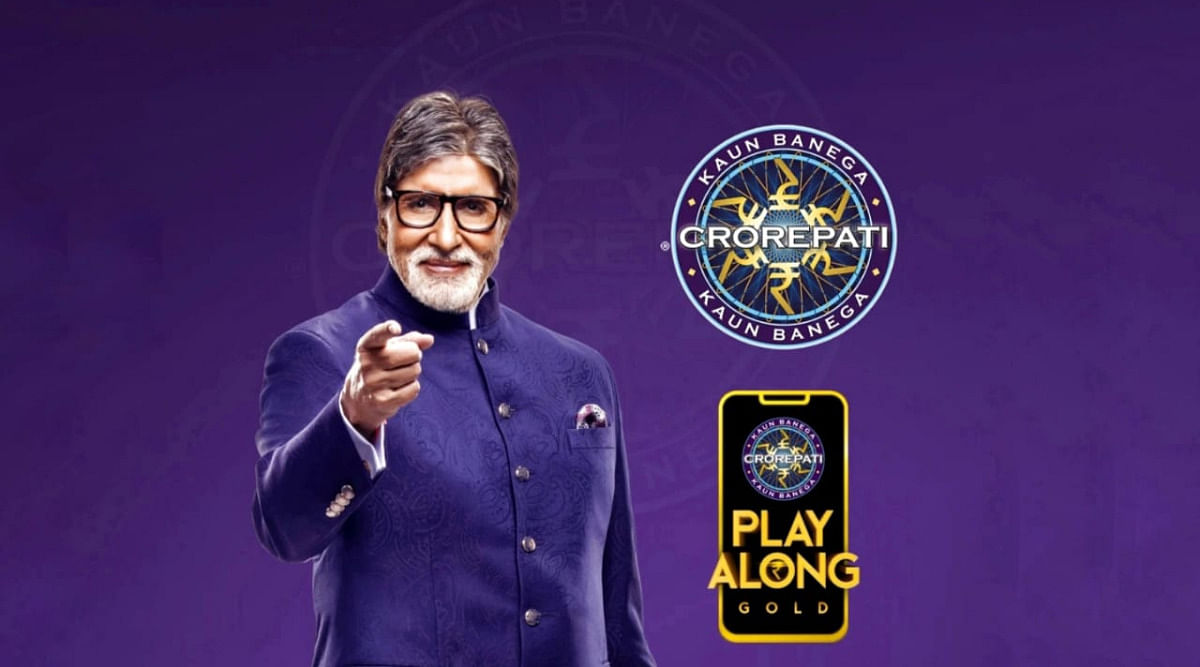 KBC 12 Play Along: ऐसे मिलेगा अमिताभ बच्चन के सामने हॉट सीट पर बैठने का मौका