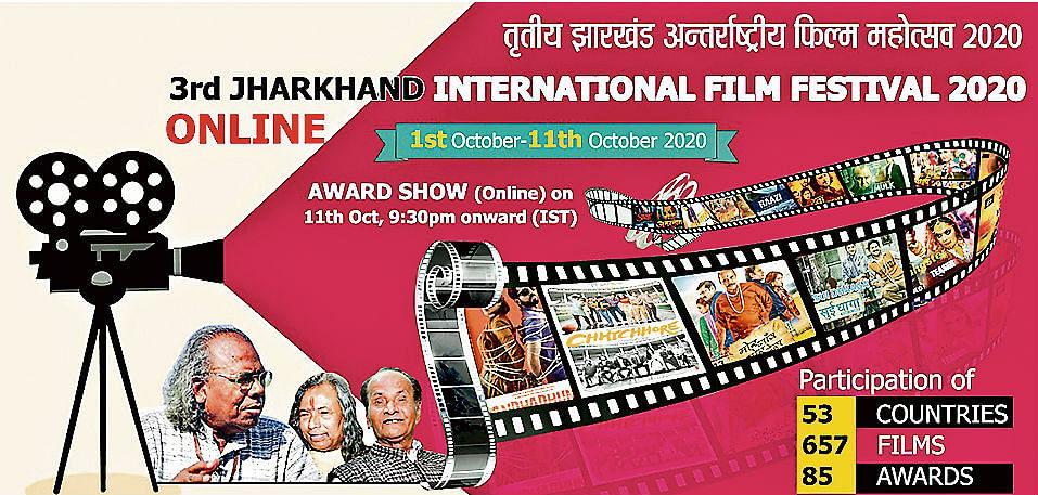 झारखंड इंटरनेशनल फिल्म फेस्टिवल 2020 : इस बार ऑनलाइन होगा आयोजन, 53 देशों की 657 फिल्में होंगी शामिल