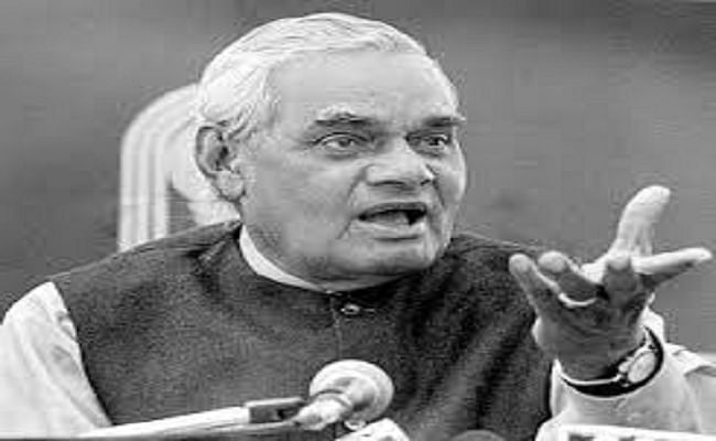 Hindi Diwas 2020: जब यूएन में पहली बार अटल बिहारी वाजपेयी ने दिया था हिंदी में भाषण, तो अंतरराष्ट्रीय मंच पर गूंज उठी थी भारत की राजभाषा