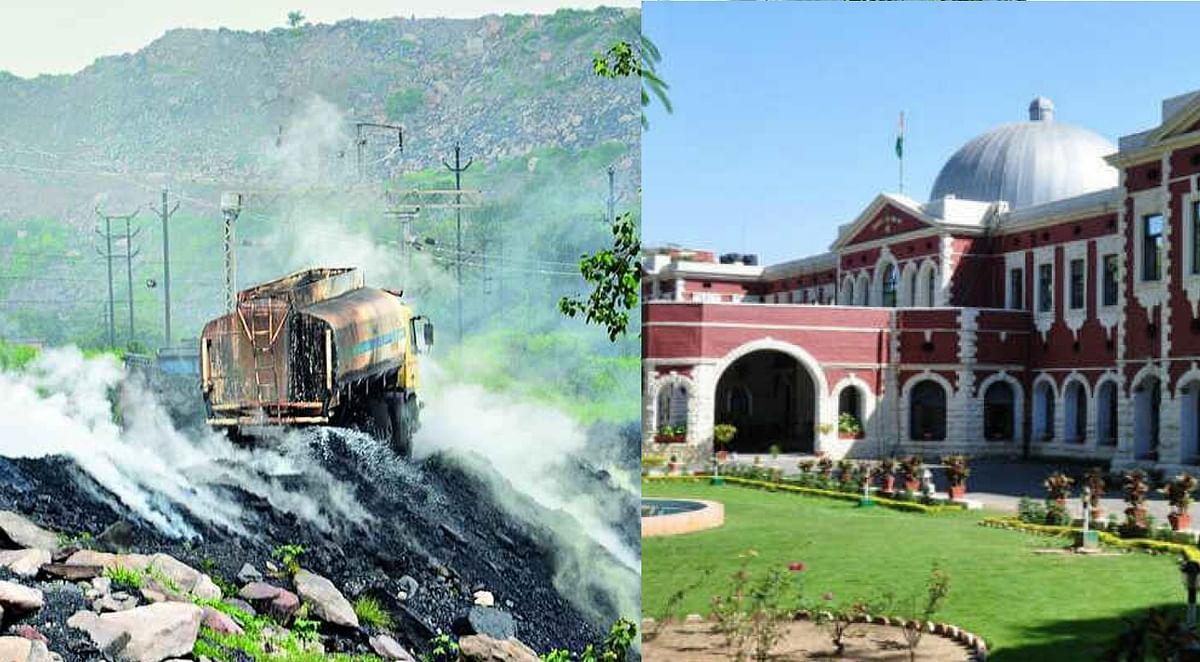 Indian Railway/IRCTC News: धनबाद-चंद्रपुरा लाइन पर ट्रेन चलाने की अनुमति देने से झारखंड हाइकोर्ट का इनकार, आधा दर्जन से अधिक ट्रेनें किस रूट से चलेंगी?