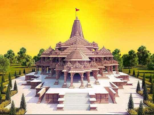 Ram Mandir Nirman, Ayodhya: 1500 करोड़ खर्च का अनुमान, 44 दिनों में ही मिल गई खर्च से इतनी अधिक राशि