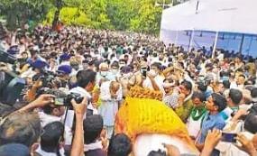 लोगों की भीड़