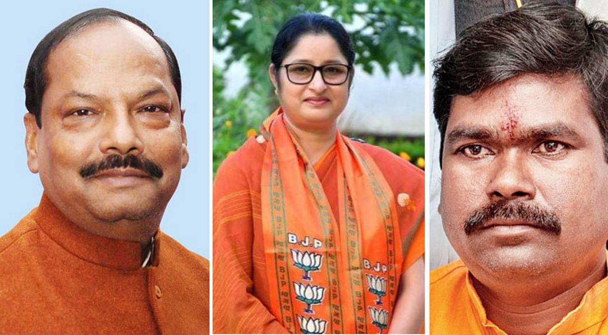 Bharatiya Janata Party News: रघुवर दास और अन्नपूर्णा देवी को भाजपा ने दी बड़ी जिम्मेदारी, समीर उरांव एसटी मोर्चा के राष्ट्रीय अध्यक्ष बने
