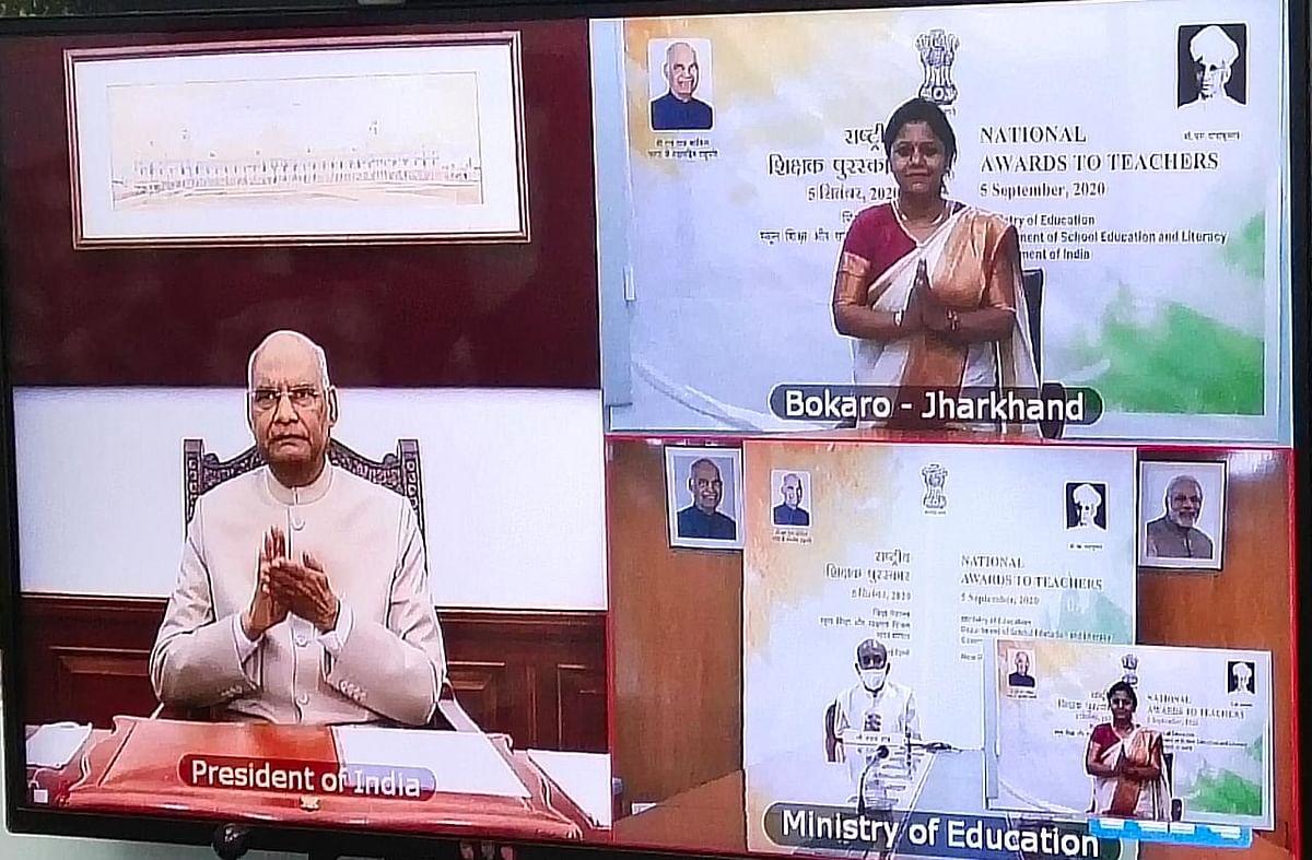 Teachers Day 2020 : बोकारो की शिक्षिका डॉ निरूपमा कुमारी को मिला राष्ट्रीय शिक्षक पुरस्कार